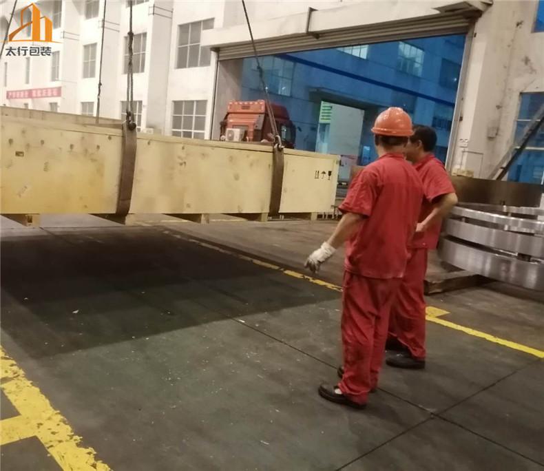 无锡熏蒸木箱厂家