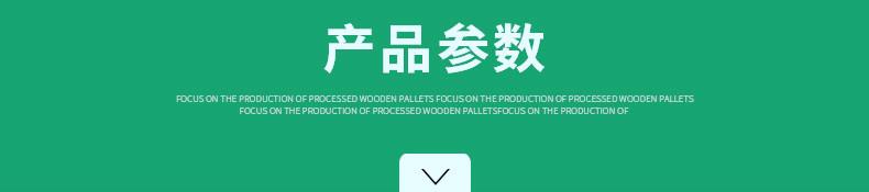 无锡实木托�盘厂家