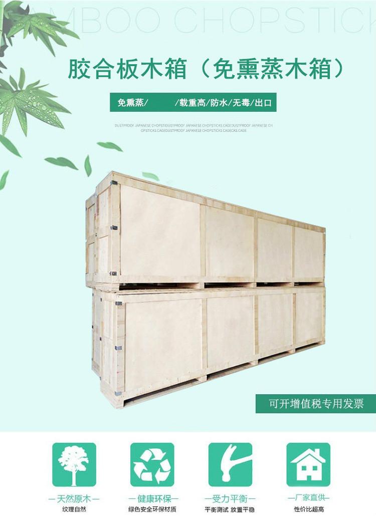 木箱1_meitu_2.jpg